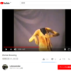 懐かしのゼンタイYoutube動画 Best3