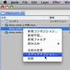 Javie-0.3.13 / MMD2Javie-0.9.1