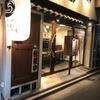 東京・神奈川 ラーメン紀行〉めっちゃお洒落な店内でした