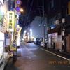 国体のお仕事 「えひめ大会の記録」(2)松山の夜