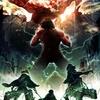 「進撃の巨人」テレビアニメ第2期の放送日が発表!いつ?か気になったら読んでってね~。