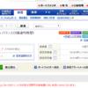 eMAXIS Slim バランス(8資産均等型) SBIに登場!!