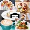【オススメ5店】清水駅周辺~草薙(静岡)にあるカフェが人気のお店