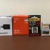 SONYのミラーレス一眼カメラ「α7Ⅲ」用に追加で購入したレンズとアクセサリ類。