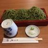 布恒更科・笹切り大盛・2017年7月8日