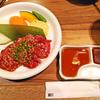 「炭火焼肉スギモト」の「石焼ビビンバ定食」