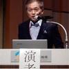 第5回日本病巣疾患研究会の話