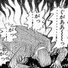 任天堂と裁判中のコロプラ、スイッチ版『白猫』発表で打開を図る