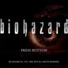 PS4『バイオハザード HDリマスター』感想・レビュー
