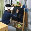 男子6人お泊まり会(*^_^*)