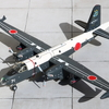 1/144 P-2J 海上自衛隊