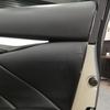 自動車内装修理#251 日産/スカイラインHV ドア内張り破れ傷補修
