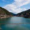 【ダム】天皇陛下御在位三十年 記念ダムカード  を求めて大滝ダム(2019/03/21)