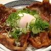 黒だれ豚丼は焦がし醤油の味【吉野家:店舗・期間限定メニュー】