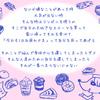 第9章 ホルモン治療9回目〜コンビニ治療法〜