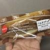 セブンイレブン ハムカツドック(からしマヨネーズ入り) 食べてみました