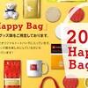 タリーズの福袋2015年度版の中身公開!TULLY'S Coffee HappyBag