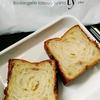 ブーランジェリー タテルヨシノ プリュス @汐留 ミシュランレストランのパン ド ミ フィユテ マロン