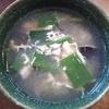 卵と椎茸のスープ