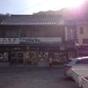 初春の中国山地ドライブ旅(姫路~若桜~用瀬~倉吉~湯原温泉~備中勝山~吹屋~姫路)