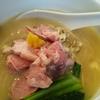 真鯛らーめん 麺魚  真鯛ほぐし真鯛ラーメン 錦糸町