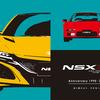 HONDA 夢のスポーツカーの系譜『NSX 30th ストーリー』