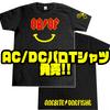 【ワンバイトワンフィッシュ】2019年新作アパレル「2019 AC/DCパロTシャツ」発売!