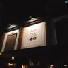 ソウル・新村のおしゃれカフェ AtoZ Cafe
