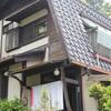 本日16時よりふらっとカフェ鎌倉開催いたします。