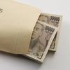 賃上げ加速のための法人税減税