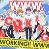 『WWW.WORKING!!』、キャラクターPV公開! 残念ヒロインcv戸松遥さんナレーションで、設定画を公開!
