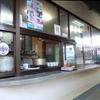 「うむさ弁当」の「かつ丼」 350円 #LocalGuides