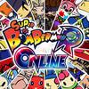 PC『Super Bomberman R Online』Konami Digital Entertainment