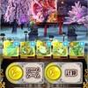 八百万神秘譚4 ノーマル覇級