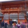 京都)八坂神社、知恩院、平安神宮、2019年初詣。