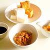 女性に嬉しい大豆イソフラボンの効果とレシピ