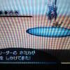 【アシストモード】第2回【VSホミカ】2つ目のジムバッジをゲット!