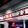 【喫茶店】イノダコーヒ 無駄のない「おもてなし」が感じられる [京都 八条口支店・ポルタ支店 ]