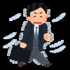 新日本プロレス 福岡大会 ワールドタッグリーグ2017 優勝決定戦 その1