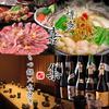 【オススメ5店】天神・西中洲・春吉(福岡)にあるクラブが人気のお店