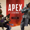 【PS4 ApexLegends】2月19日パッチ情報