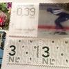 お金のかかっているオランダの切手