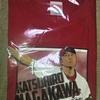 今日のカープグッズ:「赤松と永川の引退記念Tシャツ」