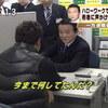 麻生太郎さんについてあれこれと。(2)