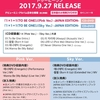 WANNA ONE TO BE ONE 日本仕様盤とかヨンミン、ドンヒョン大阪心斎橋に♡