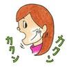 顎関節症による発声への弊害と改善。
