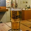 日々ビール勉強中!
