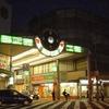 福井の再開発(駅前周辺の変遷)