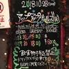 アップアップガールズ(仮)〜Road to Live of All Songs〜昼公演(10/28)のまとめ・前編