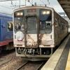北陸の旅 和倉温泉駅~福井(R2-21-3)